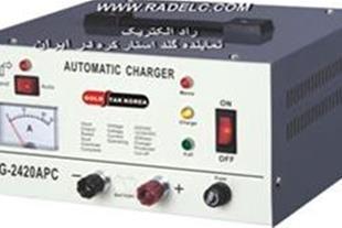 شارژر باتری،شارژر باطری، شارژر اتوماتیک،مبدل ولتاژ