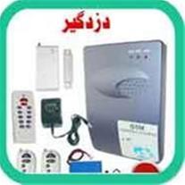 آموزش نصب سیستم های اطفاء حریق و دزدگیر