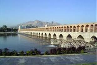 *** تور زمینی و هوایی اصفهان  93 ***