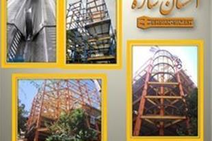 تولید و فروش سقف مرکب عرشه فولادی ، اسپیسر ، گلمیخ