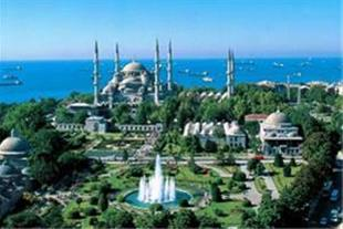 تور استانبول - مشهد - کیش
