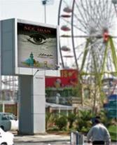 فروش و اجاره تلویزیون های شهری