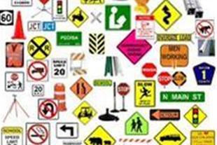 طراحی، تأمین و نصب علائم و تابلوهای ایمنی