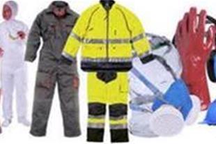 تامین و فروش تجهیزات ایمنی حفاظت فردی