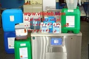 فروش دستگاه شستشوی اولتراسونیک و محلول اولتراسونیک