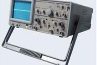 اسیلوسکوپ آنالوگ MS-200