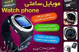موبایل مچی ساعتی مدل 2013