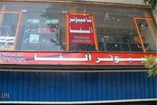 واگذاری سرقفلی یک باب مغازه در مرکز کرج