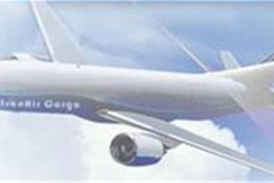خدمات بار هوایی نفیس ترابر