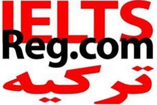 ثبت نام آزمون آیلتس IELTS در ترکیه