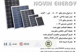 پنل خورشیدی , صفحه خورشیدی-برق خورشیدی-روشنایی led
