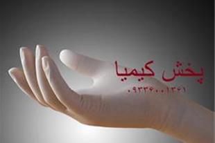دستکش حریر ایران دستکش جراحی و دستکش معاینه