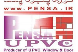 پنجره دوجداره UPVC   گروه پنجره پنسا