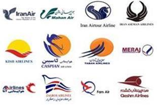 لیست قیمت بلیط پروازهای داخلی