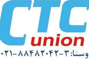 نمایندگی تجهیزات شبکه CTC (سی تی سی)،مودم g.shdsl