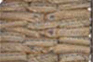 چسب پوشش های سلولزی بلکا