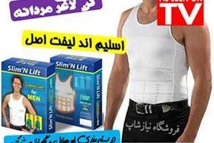 تیشرت لاغری مردانه اسلیم اند لیفت (slim N lift)