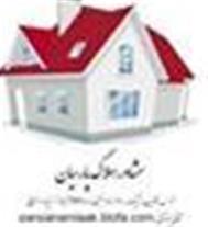 فروش زمین در فاز 5 مهرشهر کرج(فروخته شد)