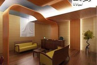 دیوارپوش و سقف کاذب pvc