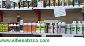 عرضه انواع سموم کشاورزی سم کود - 1