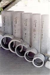 خرید و فروش لوله آزبست - 1