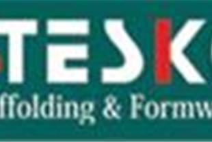 معرفی شرکت تجهیز ساختمان کسری(تسکو)