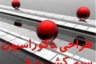 تعمیرات تاسیسات برقی تلفن و آیفون در تبریز09141054