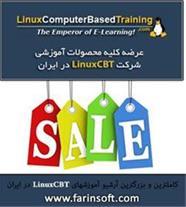 کاملترین و بزرگترین آرشیو آموزشهای LinuxCBT