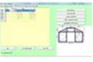 نرم افزار طراحی ، تولید و بهینه سازی درب وپنجره