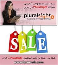 کاملترین و بزرگترین آرشیو آموزشهای PluralSight