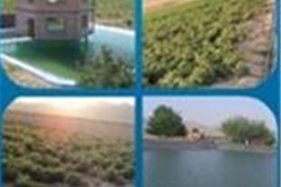 خراسان :ایزولاسیون سطوح صنعتی واحداث استخر کشاورزی