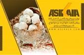 اصل کالا ( سوغات یزد ، صنایع دستی یزد  )