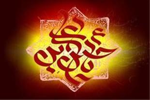 فیلمبرداری از مجالس مذهبی