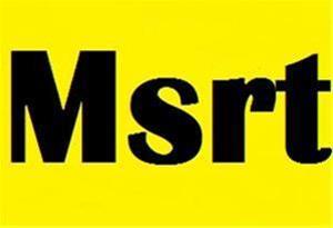 منابع آزمون زبان MSRT یا MCHE - 1
