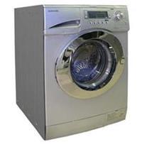 خرید لباسشویی از بانه نمایندگی بوش در بانه