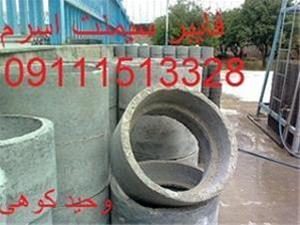 فروش انواع بوشن آزبستی و اتصالات آزبستی - 1