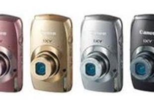 دوربین عکاسی دیجیتال کانن IXY 32S