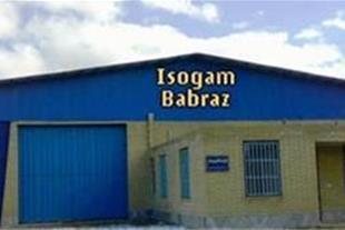 نیاز به سرمایه جهت تولید ایزوگام