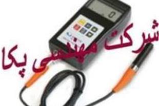 ضخامت سنج رنگ و روکش دیجیتالی مدل C29