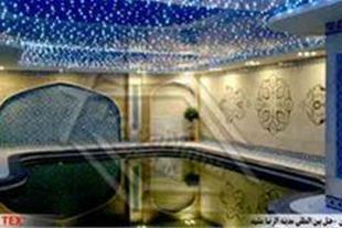 سیستم نور پردازی نقطه ای مترو لایت
