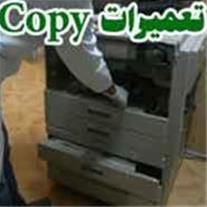 آموزشگاه تعمیر چاپگر شامل لیزری و شارژ کارتریج
