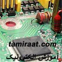 آموزش کاربا ابزارهای تعمیرگاهی|آموزش الکترونیک