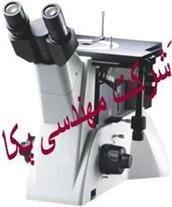 میکروسکوپ های آزمایشگاهی و متالوگرافی