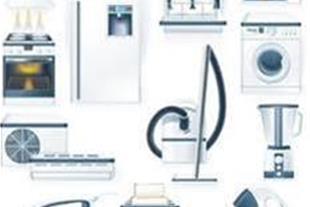 بورس قیمت آنلاین فروشندگان لوازم خانگی و آشپزخانه
