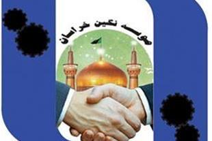 نمایشگاه تولید صنایع ساختمانی نمایشگاه نگین خراسان