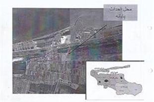 فروش زمین صنعتی در منطقه آزاد بندر امیرآباد بهشهر