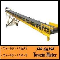 فروش نوار نقاله 8 متری ساخت نوارنقاله 8 متری - 1