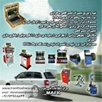 دیاگ تجهیزات تعمیرگاهی آموزش تعمیرات خودرو - 1