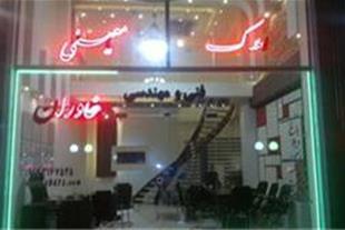 معاوضه امتیاز خاوران با مغازه و...............