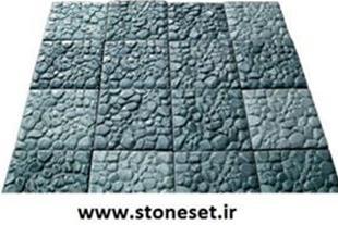 صادرات و فروش موزائیک پوش سنگفرش کف پوش - سنگ فرش